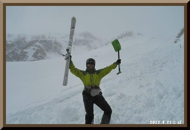 ロフトで綴る山と山スキー-0421_1345