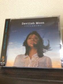 岡浩司 -Link of Sound--ミラクル☆MOMO  CD