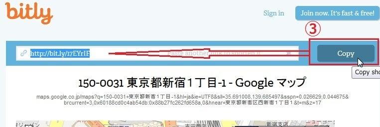 6ヶ月以内に月収50万円を本気で掴む方法-URLshaort07a