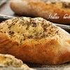 今日が初めて!初心者さんのパン作り【焼き立て イタリアン ハーブ ブレッド #9】の画像