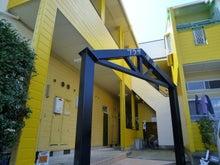 福岡市の賃貸マンション・アパート不動産 ルーム香椎セピア通り店