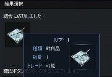 RF ONLINE Z オフィシャルブログ 「RF ONLINE UPDATE LAB」-BK1