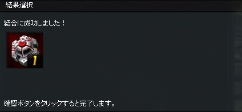 RF ONLINE Z オフィシャルブログ 「RF ONLINE UPDATE LAB」-KG1