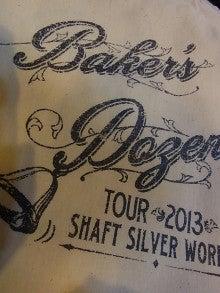 SHAFT SILVER WORKS   職人の独り言