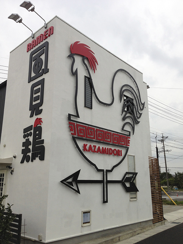 KABA YUUSUKE OFFICIAL BLOG