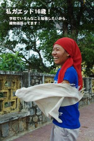 $*カンボジアの綿クロマーと赤ちゃん帽子のお店*-春色クロマー Tau mock tiet