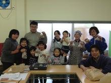 埼玉県日高市のこんにゃく屋 関本屋のブログ-image