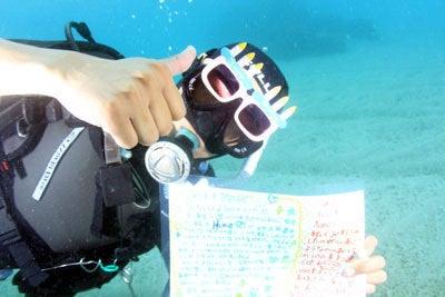 奄美大島ダイビング日記