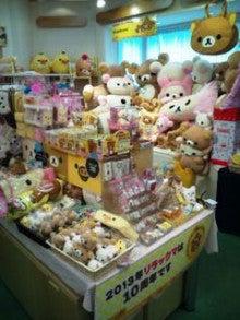 男児・女児玩具の銀座博品館おもちゃブログ-リラ4