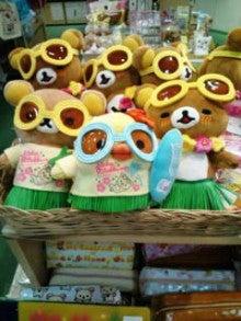 男児・女児玩具の銀座博品館おもちゃブログ-リラ3