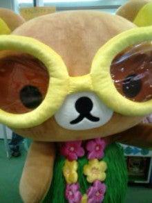 男児・女児玩具の銀座博品館おもちゃブログ-リラ2