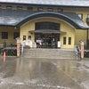 高柳のじょんのび村で温泉の画像