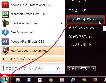 6ヶ月以内に月収50万円を本気で掴む方法-adobe PDF4