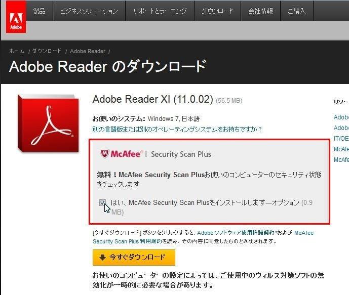 6ヶ月以内に月収50万円を本気で掴む方法-adobe PDF