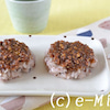 レシピブログキッチンでのレシピ(3)雑穀みその五平餅の画像