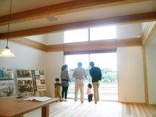 木の家をつくる会