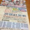 イサキ釣り大会開催!の画像