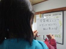 横浜市 戸塚区・泉区 点心整体のブログ    骨盤矯正 足ツボ 店舗・出張両方可 24時まで営業してます。