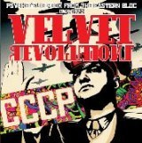 Velvet Revolutions: Psychedelic Rock from the Eastern Bloc 1969-1973