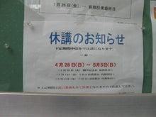 おうくん&ゆうちゃんの航海日誌
