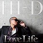 HI-D オフィシャルブログ 「2 Da New Area」  Powered by アメブロ-Love Life