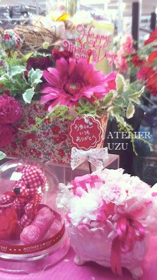 $練馬 春日町・光が丘 プリザーブドフラワー教室 『ATELIER UZU』-母の日の花 練馬春日町_フラワー教室 ATELIER UZU