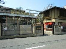 赤と黒-飛行神社 入り口