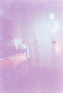 ☆美しく光り輝く素肌と心で最高の笑顔を☆東京都渋谷区代官山♪愛媛県松山市♪KDコスメ☆