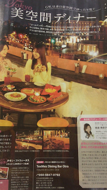 MIKOのインテリア&テーブルコーディネート