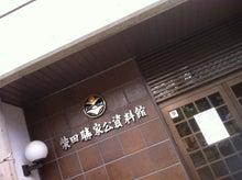 $清洲城武将隊 桜華組のブログ