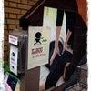 【読者特典あり❤】麻布十番の隠れ家サロン❤「ZABOU 麻布十番大通り店」に行ってきました♪の画像