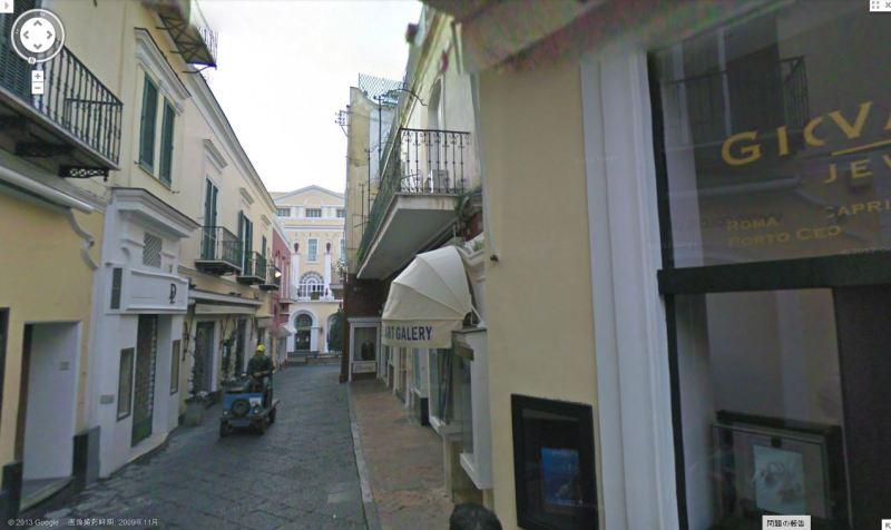 【彼女の恋した南イタリア】 - diario  イタリアリゾート最新情報    -エマヌエレ通りから見たクイシサーナ