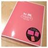 COACH SPRING/SUMMER COLLECTION コンビニ限定版 GET♡の画像