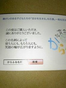 ゆる~り こえりの日記-DVC00247.jpg
