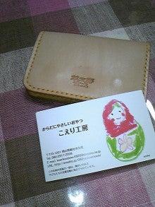 ゆる~り こえりの日記-DVC00241.jpg