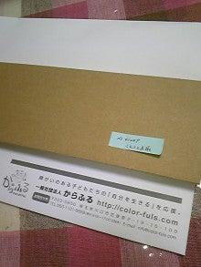 ゆる~り こえりの日記-DVC00237.jpg