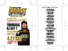 "$""KARASS CASTLE RECORDZ"""