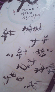 季節の創作料理とカフェのお店 さくら坂-130425_1041~01.jpg