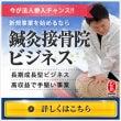 日本文化の紹介と国際…