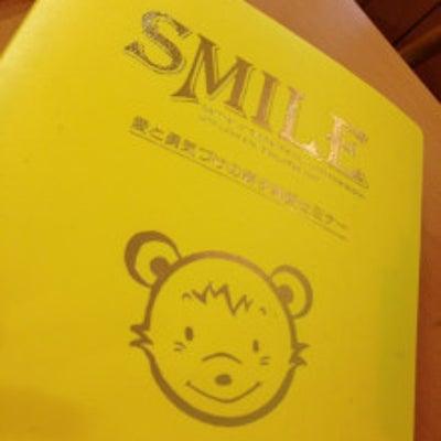 【ご提供メニューのお知らせ】アドラー流勇気づけ子育て講座SMILEの記事に添付されている画像