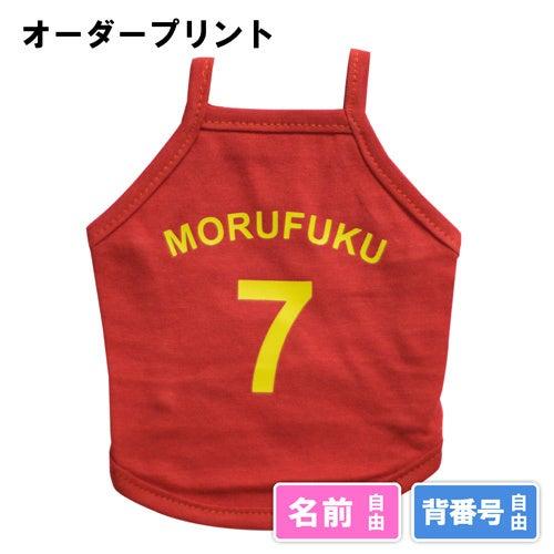 モルモットの服屋さん モルフクblog