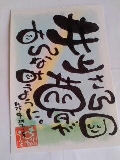 $ナオコマル★メンタルコーチの 「自分ブランドな生き方」のススメ-130426_0726~01.jpg