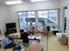 浄土宗災害復興福島事務所のブログ-20130424銭田②