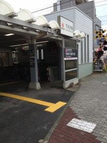 $みずほ台(東武東上線)駅東口徒歩1分の自転車預かり高橋駐輪場-下丸子