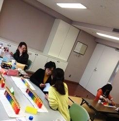 【愛知/長久手】カラーセラピスト交流会&セッション練習会を開きました☆の記事より