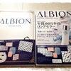 アルビオンムック本「ALBIONSPECIALBOOK」❤通常版&限定版ゲット❤(通常版)の画像