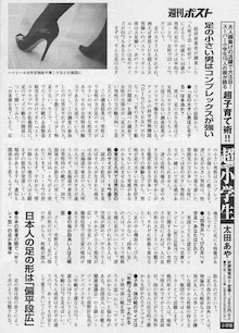 西村nyudow入道のブログ-asi 02