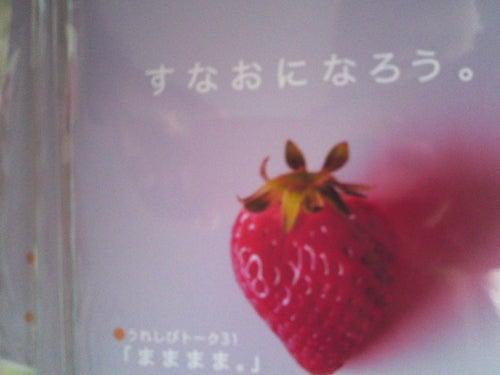 作家 吉井春樹 366の手紙。-表紙どあっぷ。
