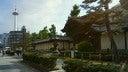 井上陽子のヨーコそここへ!-201304261559000.jpg