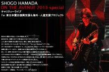 銀座Bar ZEPマスターの独り言-<ON THE AVENUE 2013 special